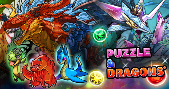 puzzle_&_dragons_img1