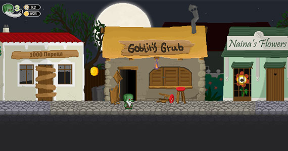 goblinAndCoins2_image1